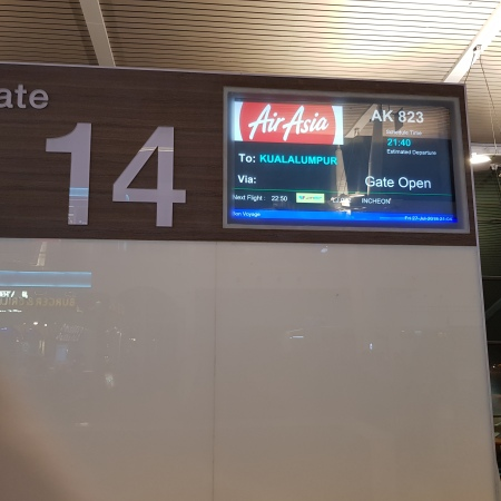 Photo of the Air Asia gate to Kuala Lumpur in Phuket Airport